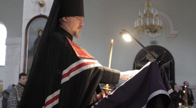 «Мариино стояние» в Борисо-Глебском соборе