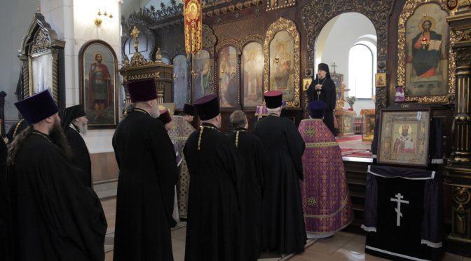 Исповедь духовенства епархии в Даугавпилсе