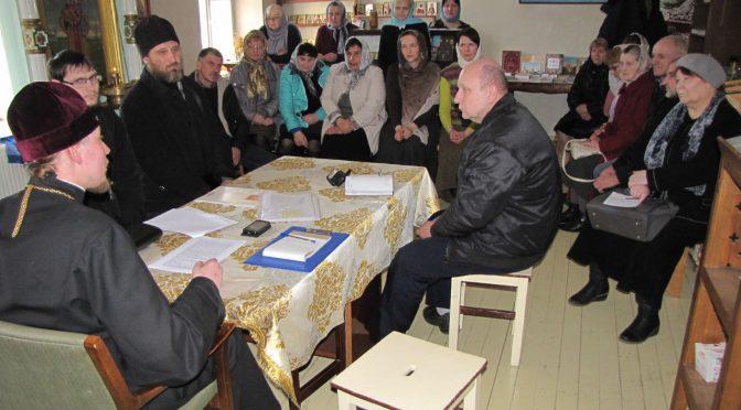 Собрание в Краславе