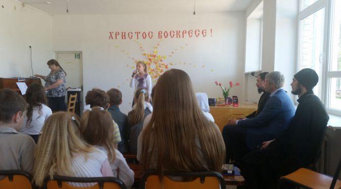 Последний звонок в Резекненской детской воскресной школе