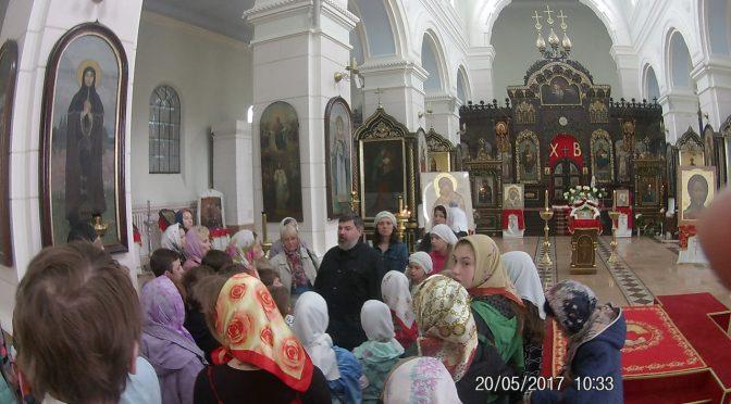 Резекненская воскресная школа совершила экскурсию в Даугавпилс