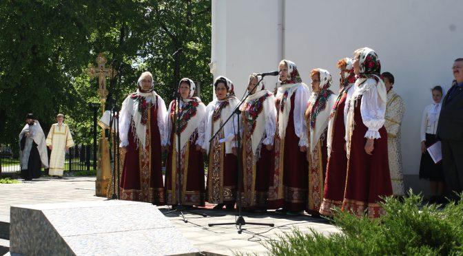 В Даугавпилсе начались Дни славянской культуры