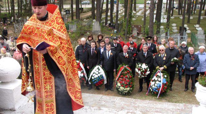 В Даугавпилсе прошли памятные мероприятия в День разгрома нацизма