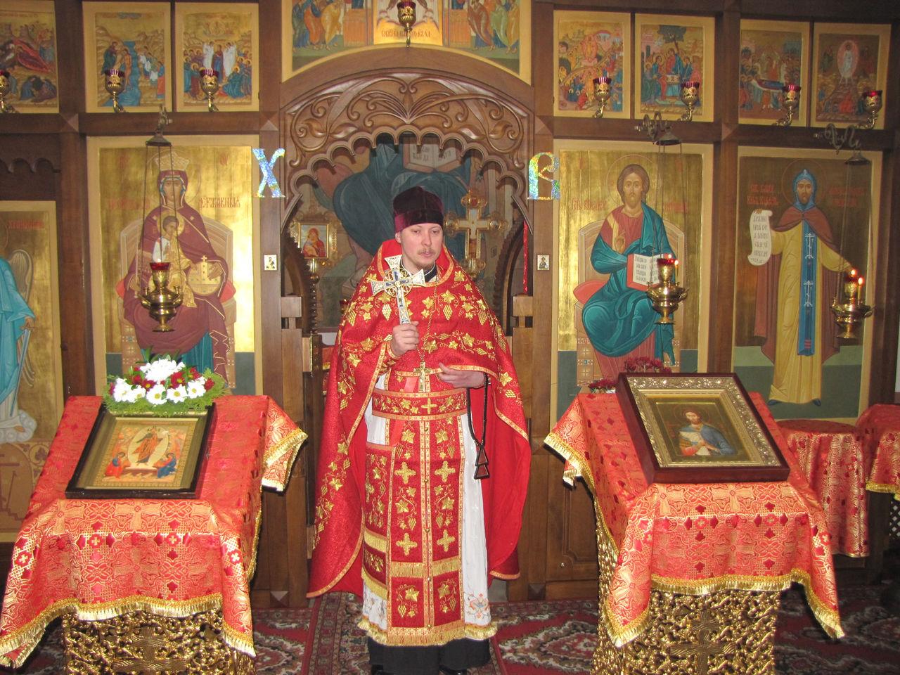 Какой православный праздник сегодня 21 сентября по