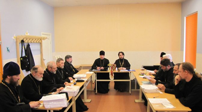 Собрание духовенства Даугавпилсского благочиния