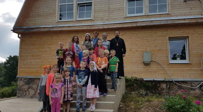 Детский летний лагерь в Старой Слободе