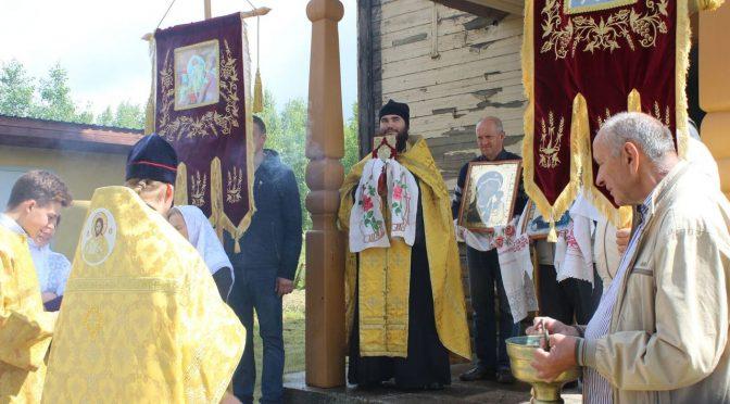 Петро-Павловский приход села Данишевка отметил престольный праздник