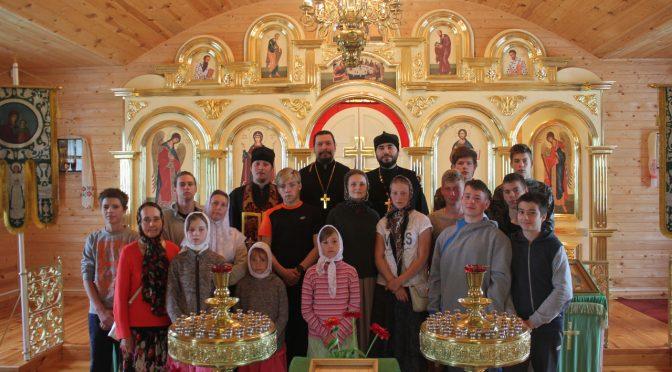 Слёт православной молодёжи Даугавпилсского благочиния