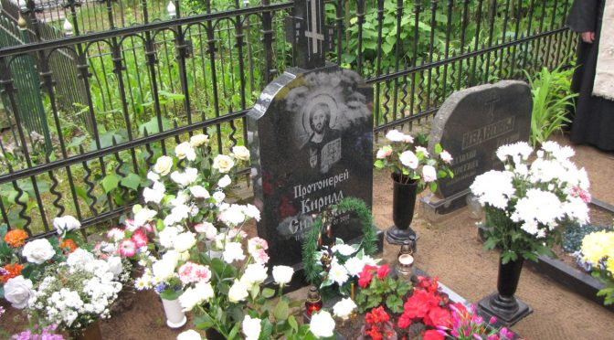 Панихида по протоиерею Кириллу Сильчёнку и молебен о бездождии