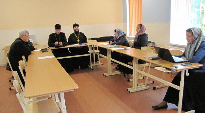 Собрание педагогов Епархиальной воскресной школы