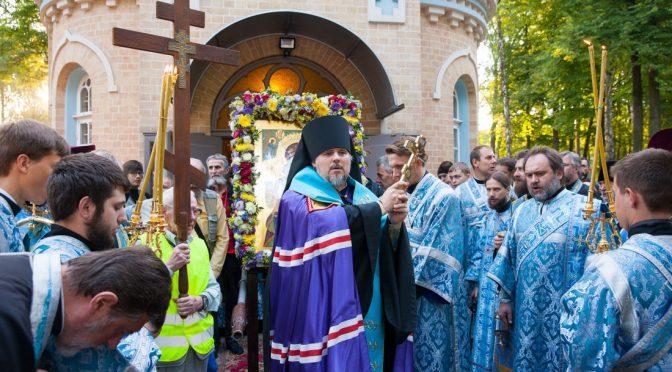 Состоялся покаянный Крестный ход из Риги в Спасо-Преображенскую пустынь