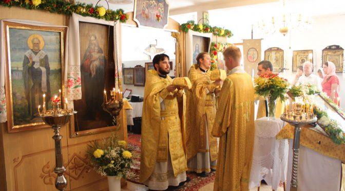Престольный праздник в Малиновском Ильинском приходе