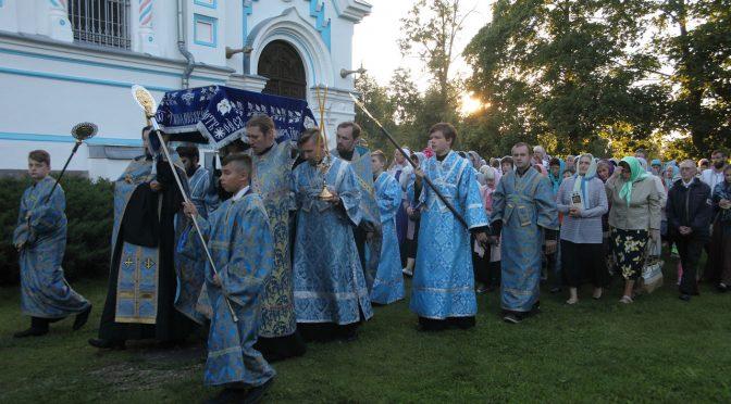 Чин погребения Пресвятой Богородицы в Даугавпилсе