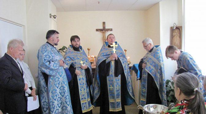 Молебен в Даугавпилсской городской больнице