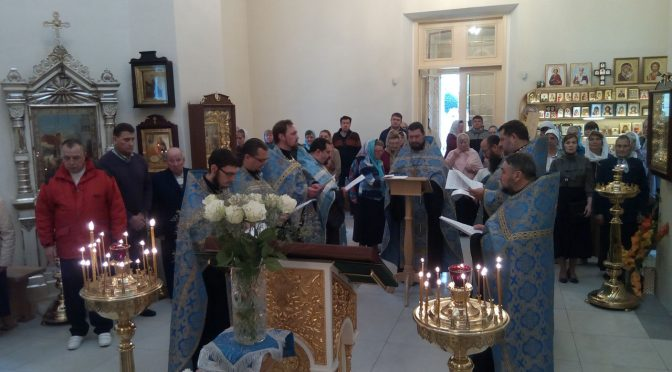 Соборный молебен Всецарице в Резекне