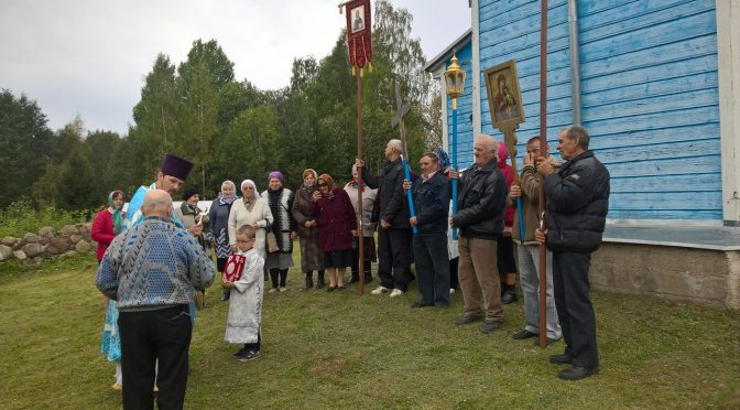 Храмовый праздник в поселке Вертлово