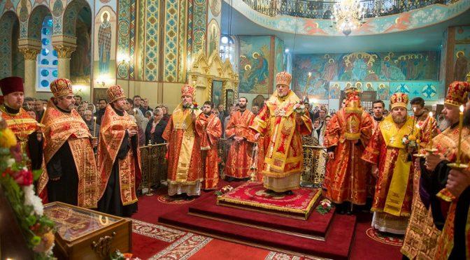 Совершено архипастырское богослужение в канун дня памяти св. священномученика Иоанна Рижского