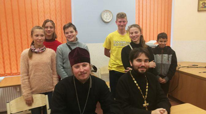 Воспитанники Епархиальной школы приняли участие в интернет-карусели