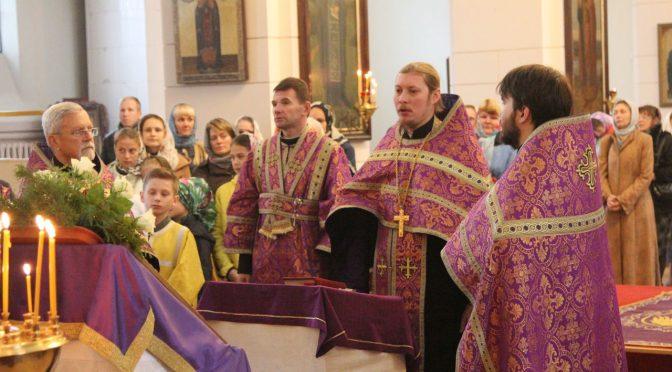 Молебен на начало учебного года в Епархиальной воскресной школе