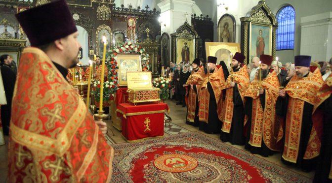 В Даугавпилсе совершено всенощное бдение и поклонение ковчегу со святыми мощами новомучеников и исповедников