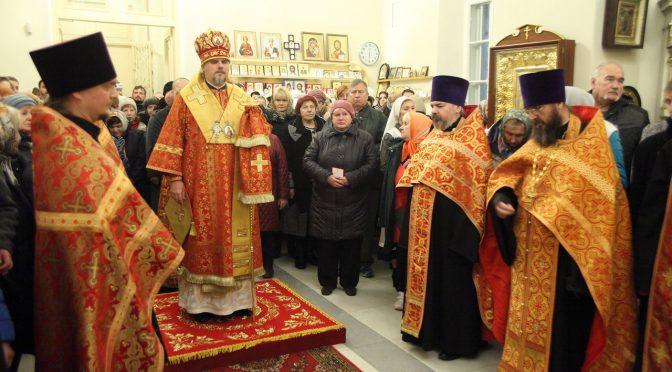 В Резекне совершено всенощное бдение и поклонение ковчегу со святыми мощами новомучеников и исповедников