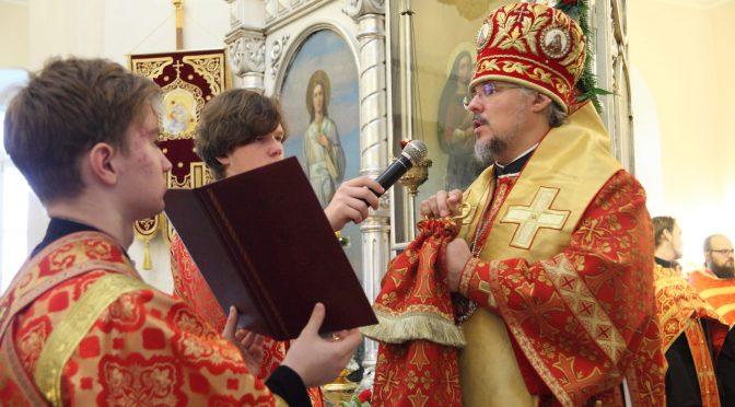 Слово на память новомучеников и исповедников XX века
