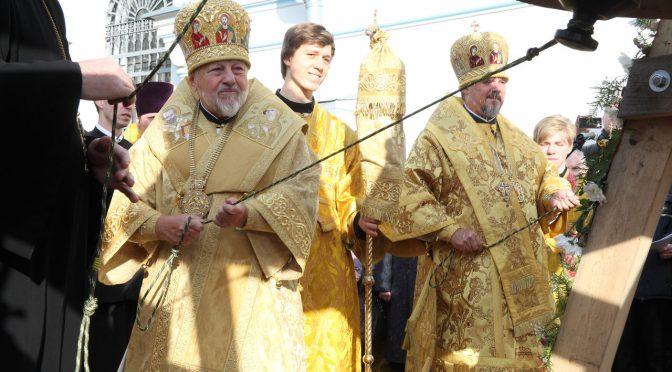 Состоялось освящение 12 новых колоколов для кафедрального Борисо-Глебского собора города Даугавпилс