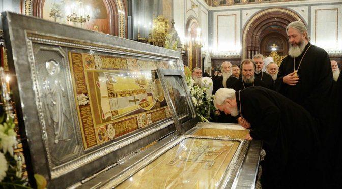 Приняты итоговые документы Архиерейского Собора РПЦ