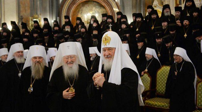 Завершился второй день работы Архиерейского Собора РПЦ