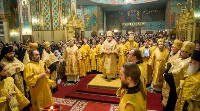 Латвийские архипастыри совершили вечерню и молебен на Новолетие