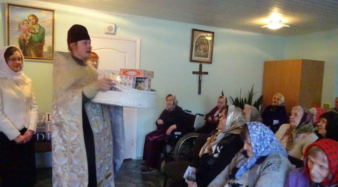 Приходы Даугавпилса участвуют в делах милосердия