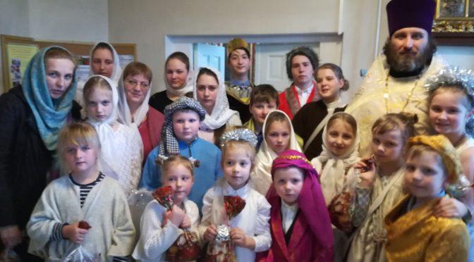 Детский рождественский праздник в Краславе