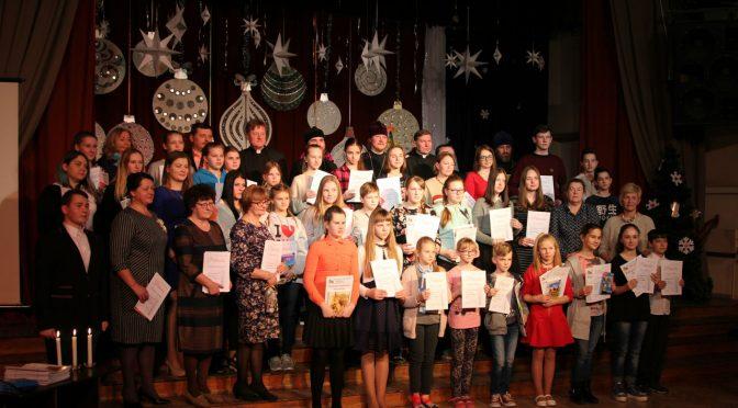 В Краславской школе «Варавиксне» прошли «Рождественские чтения»