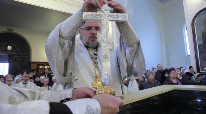 Литургия и Великое освящение воды в праздник Крещения Господня