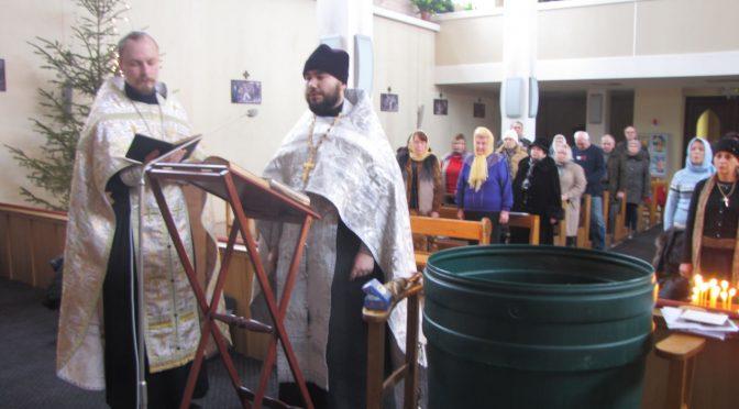 Великое освящение воды в Плявиньском Петро-Павловском приходе