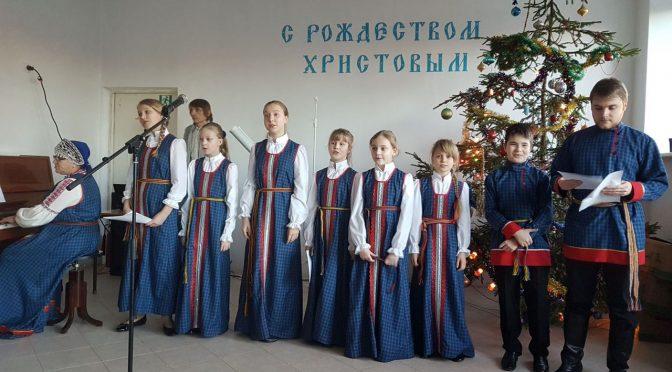Рождественский концерт в Резекне