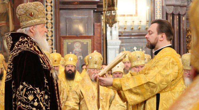 Праздничное богослужение в день 9-летия со дня интронизации Святейшего Патриарха Кирилла