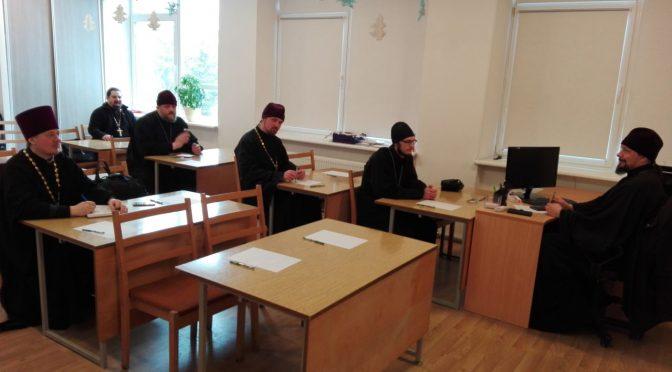 Собрание духовенства и юридический семинар в Резекне