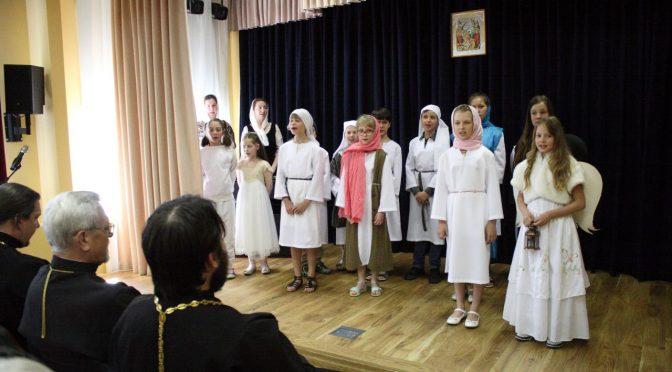 Пасхальный праздник Епархиальной воскресной школы