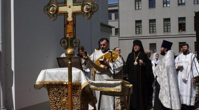 Молебен на открытие Дней славянской культуры в Даугавпилсе