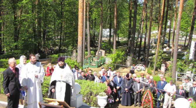 День Победы в Даугавпилсском благочинии