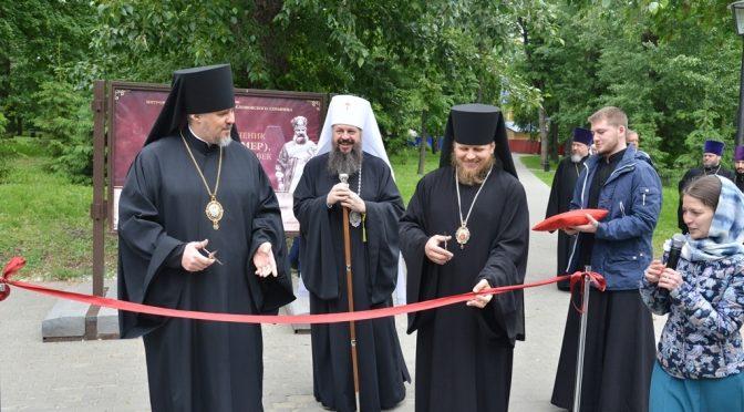 Юбилейные торжества памяти сщмч. Иоанна Рижского