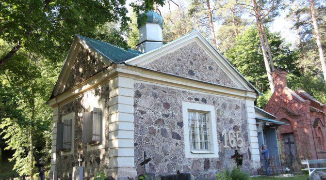 Литургия в Краславском Иоанно-Златоустовском храме в честь его 165-летия