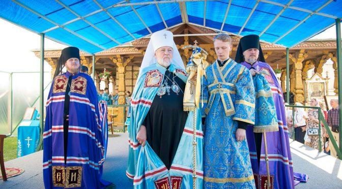 Торжества в день 10-летия принесения в Екабпилсский монастырь Якобштадтского образа Пресвятой Богородицы