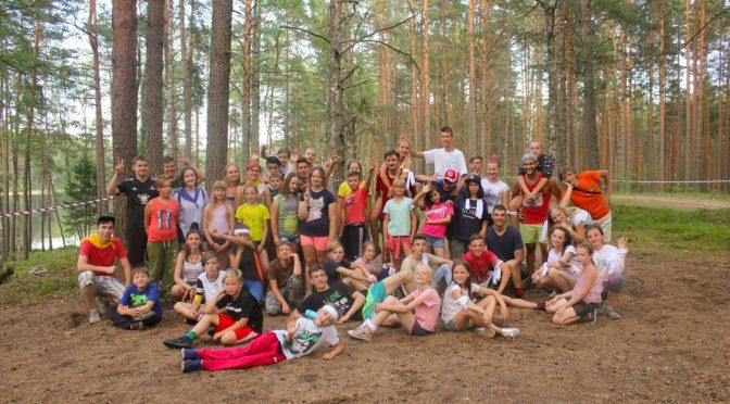 День природы в лагере Старая Слобода