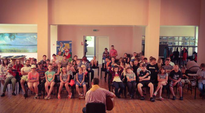 День талантов в лагере Старая Слобода
