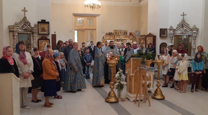 Богослужение перед началом учебного года в Резекне