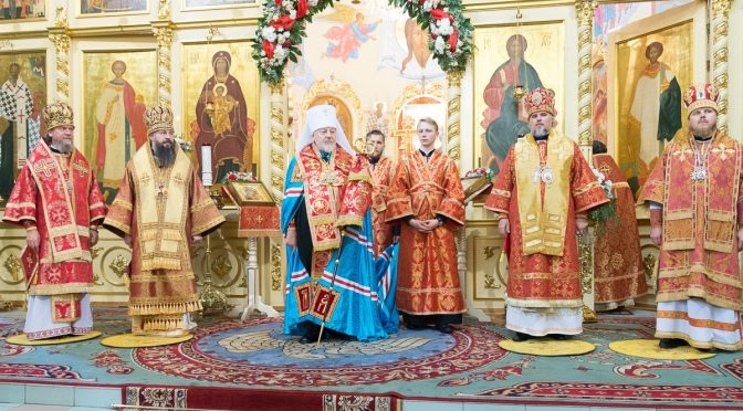 Празднование дня памяти сщмч. Иоанна Рижского