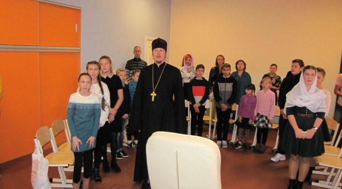 Начался учебный год в воскресных школах Даугавпилсского благочиния