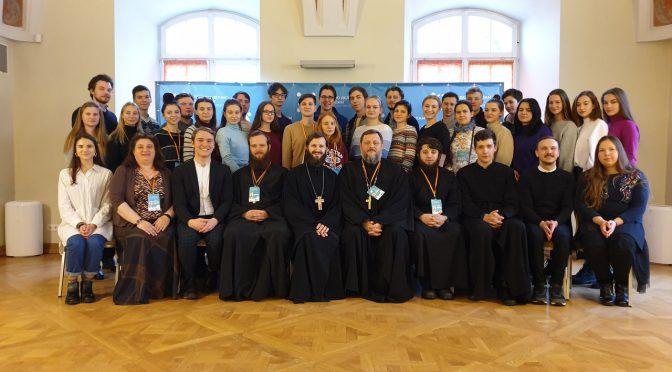 Закрытие зимней сессии «Школы молодёжного служения»
